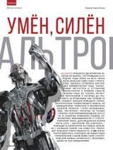 http://sg.uploads.ru/t/51TwN.jpg