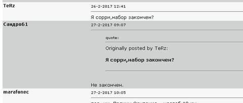 http://sg.uploads.ru/t/547wR.jpg