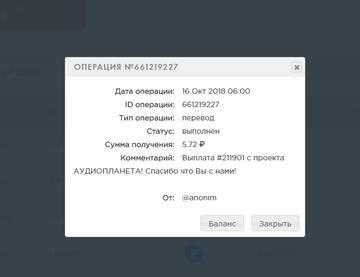 http://sg.uploads.ru/t/58P7O.jpg
