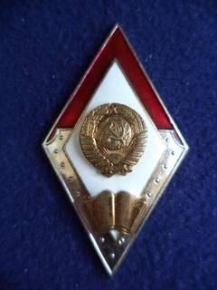 http://sg.uploads.ru/t/5CwjL.jpg