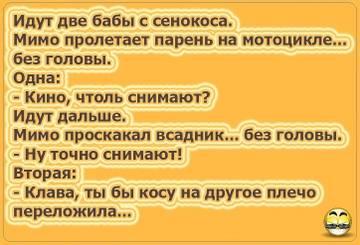 http://sg.uploads.ru/t/5Eu8j.jpg
