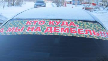 http://sg.uploads.ru/t/5HxeF.jpg