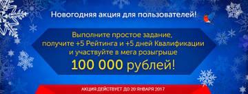 http://sg.uploads.ru/t/5JEaD.jpg