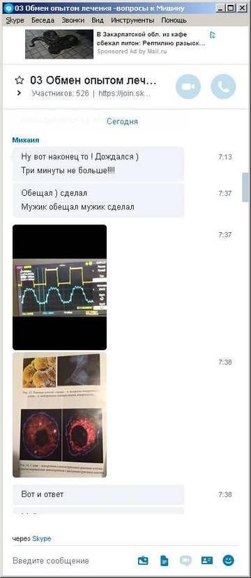 http://sg.uploads.ru/t/5Lspk.jpg