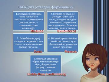 http://sg.uploads.ru/t/5PkGF.png