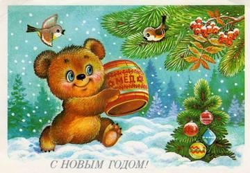 http://sg.uploads.ru/t/5RpYO.jpg