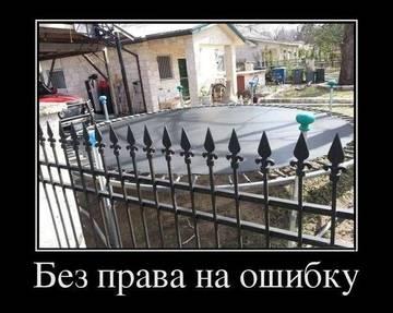 http://sg.uploads.ru/t/5SpgH.jpg