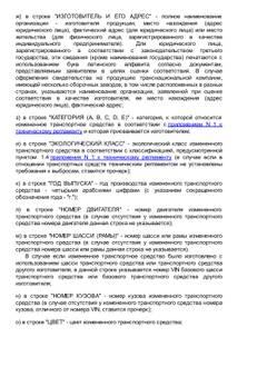 http://sg.uploads.ru/t/5XcH4.jpg