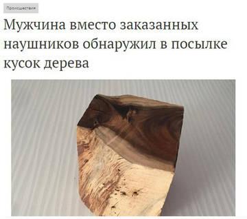 http://sg.uploads.ru/t/5cDbi.jpg