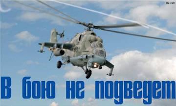 http://sg.uploads.ru/t/5d1Xt.jpg