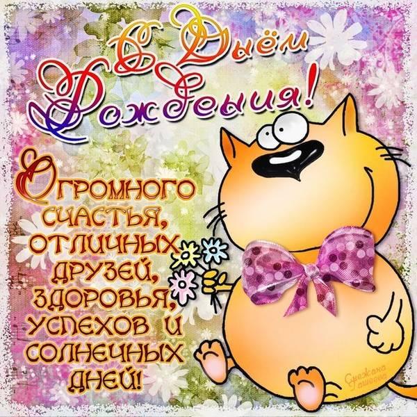 http://sg.uploads.ru/t/5d4HZ.jpg