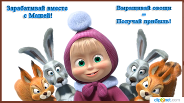 http://sg.uploads.ru/t/5dNnH.png
