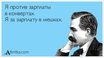 http://sg.uploads.ru/t/5fDp4.jpg