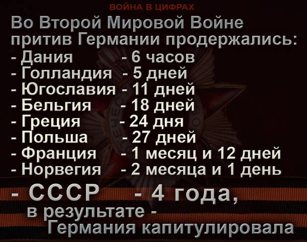 http://sg.uploads.ru/t/5fLdI.jpg