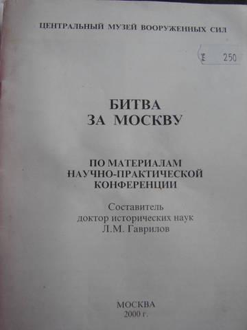 http://sg.uploads.ru/t/5g3p6.jpg