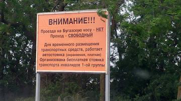 http://sg.uploads.ru/t/5oLXy.jpg