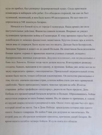 http://sg.uploads.ru/t/5sEez.jpg