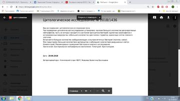 http://sg.uploads.ru/t/5sIOG.png