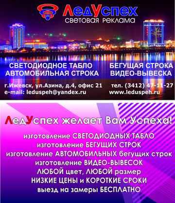 http://sg.uploads.ru/t/5t2QN.png