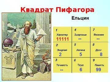 http://sg.uploads.ru/t/5yIKn.jpg