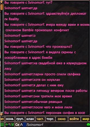 http://sg.uploads.ru/t/62YHt.jpg