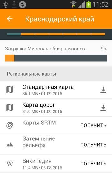 http://sg.uploads.ru/t/63xD0.jpg