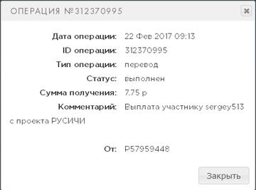 http://sg.uploads.ru/t/64N2G.png