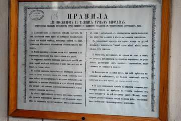 http://sg.uploads.ru/t/64cox.jpg