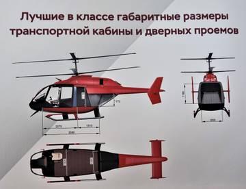 http://sg.uploads.ru/t/65FzJ.jpg