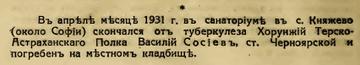 http://sg.uploads.ru/t/6AnzS.png