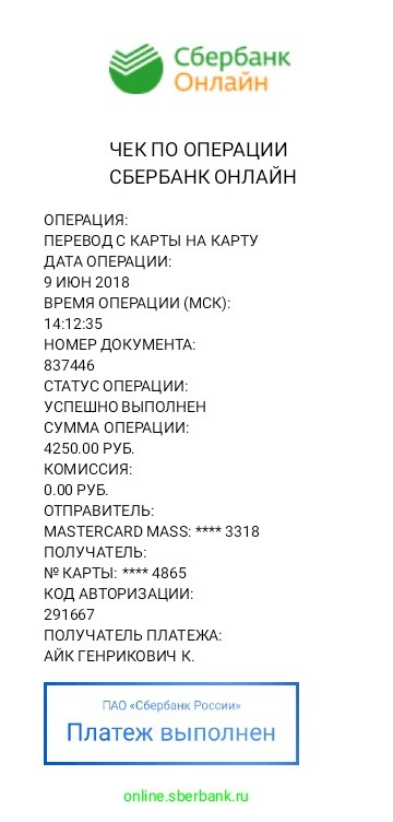 http://sg.uploads.ru/t/6AoDh.jpg