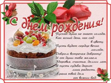 http://sg.uploads.ru/t/6B3FP.jpg