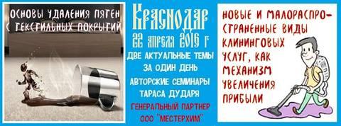http://sg.uploads.ru/t/6Bred.jpg
