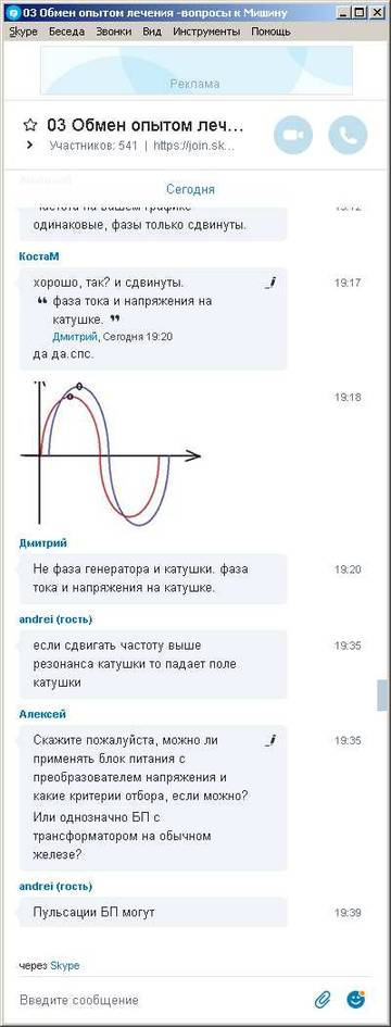 http://sg.uploads.ru/t/6Ht0p.jpg