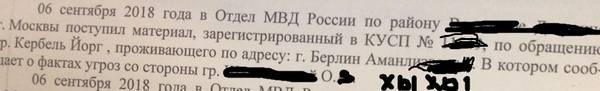 http://sg.uploads.ru/t/6MHtR.jpg