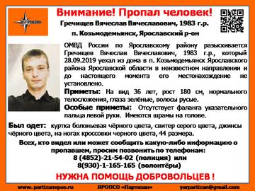 http://sg.uploads.ru/t/6Oy4o.png