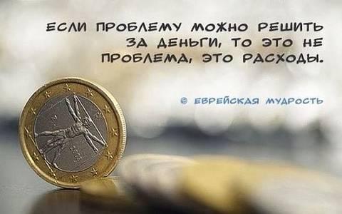 http://sg.uploads.ru/t/6P75m.jpg