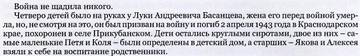 http://sg.uploads.ru/t/6Q3Cq.jpg