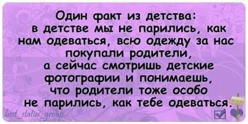 http://sg.uploads.ru/t/6Q9n2.jpg