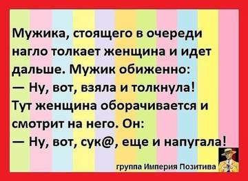 http://sg.uploads.ru/t/6QqJB.jpg