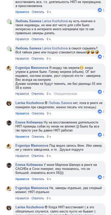 http://sg.uploads.ru/t/6T9Ia.png