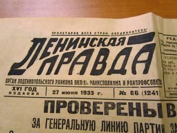 http://sg.uploads.ru/t/6VHCU.jpg