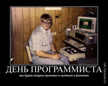 http://sg.uploads.ru/t/6VxsC.jpg