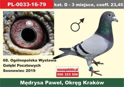 http://sg.uploads.ru/t/6cl39.jpg