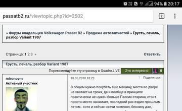 http://sg.uploads.ru/t/6e1Fu.jpg