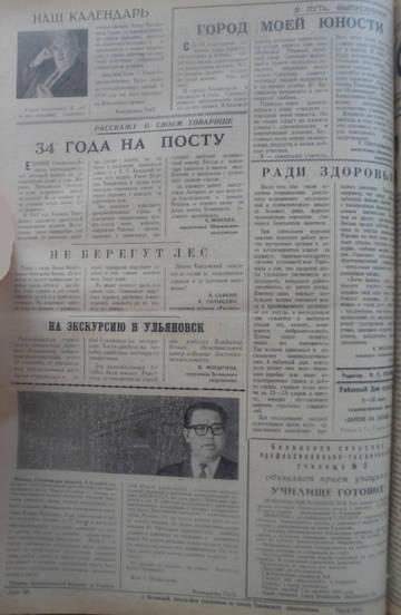 http://sg.uploads.ru/t/6ebAk.jpg