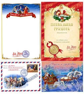 http://sg.uploads.ru/t/6h7IA.jpg