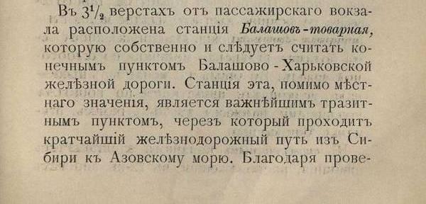 http://sg.uploads.ru/t/6kzSe.jpg