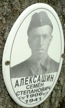http://sg.uploads.ru/t/6lsbD.jpg