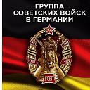 http://sg.uploads.ru/t/6og2p.jpg